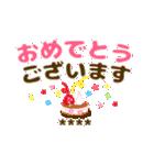 長文/敬語【気づかい❤体調)カスタムST❤40個(個別スタンプ:30)