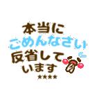 長文/敬語【気づかい❤体調)カスタムST❤40個(個別スタンプ:31)