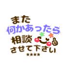 長文/敬語【気づかい❤体調)カスタムST❤40個(個別スタンプ:32)
