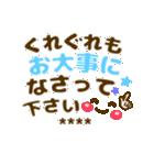 長文/敬語【気づかい❤体調)カスタムST❤40個(個別スタンプ:34)