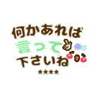 長文/敬語【気づかい❤体調)カスタムST❤40個(個別スタンプ:35)