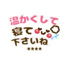長文/敬語【気づかい❤体調)カスタムST❤40個(個別スタンプ:36)