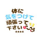 長文/敬語【気づかい❤体調)カスタムST❤40個(個別スタンプ:37)