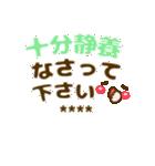長文/敬語【気づかい❤体調)カスタムST❤40個(個別スタンプ:38)