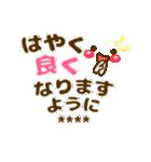 長文/敬語【気づかい❤体調)カスタムST❤40個(個別スタンプ:39)