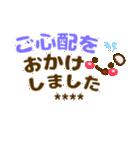 長文/敬語【気づかい❤体調)カスタムST❤40個(個別スタンプ:40)