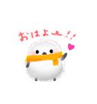雪の妖精シマエナガ(冬バージョン)(個別スタンプ:01)