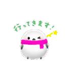 雪の妖精シマエナガ(冬バージョン)(個別スタンプ:02)