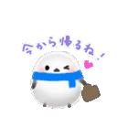雪の妖精シマエナガ(冬バージョン)(個別スタンプ:03)