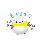 雪の妖精シマエナガ(冬バージョン)(個別スタンプ:04)