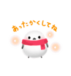 雪の妖精シマエナガ(冬バージョン)(個別スタンプ:05)