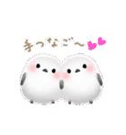 雪の妖精シマエナガ(冬バージョン)(個別スタンプ:06)