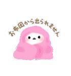 雪の妖精シマエナガ(冬バージョン)(個別スタンプ:07)