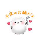 雪の妖精シマエナガ(冬バージョン)(個別スタンプ:08)