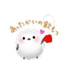 雪の妖精シマエナガ(冬バージョン)(個別スタンプ:09)