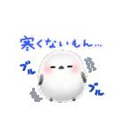 雪の妖精シマエナガ(冬バージョン)(個別スタンプ:10)