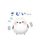 雪の妖精シマエナガ(冬バージョン)(個別スタンプ:11)