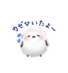 雪の妖精シマエナガ(冬バージョン)(個別スタンプ:13)