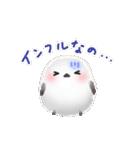 雪の妖精シマエナガ(冬バージョン)(個別スタンプ:14)