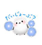 雪の妖精シマエナガ(冬バージョン)(個別スタンプ:16)