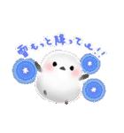 雪の妖精シマエナガ(冬バージョン)(個別スタンプ:20)