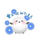雪の妖精シマエナガ(冬バージョン)(個別スタンプ:22)
