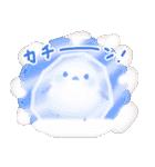 雪の妖精シマエナガ(冬バージョン)(個別スタンプ:25)
