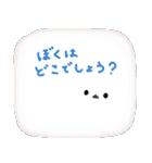 雪の妖精シマエナガ(冬バージョン)(個別スタンプ:26)