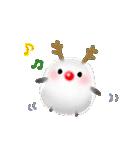 雪の妖精シマエナガ(冬バージョン)(個別スタンプ:29)