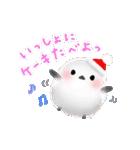 雪の妖精シマエナガ(冬バージョン)(個別スタンプ:31)