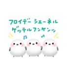 雪の妖精シマエナガ(冬バージョン)(個別スタンプ:34)