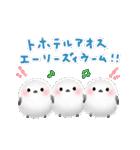 雪の妖精シマエナガ(冬バージョン)(個別スタンプ:35)