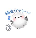 雪の妖精シマエナガ(冬バージョン)(個別スタンプ:36)