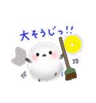 雪の妖精シマエナガ(冬バージョン)(個別スタンプ:37)