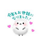 雪の妖精シマエナガ(冬バージョン)(個別スタンプ:38)