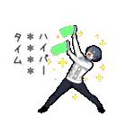 ゆるオタ男子3-カスタムver-(個別スタンプ:16)