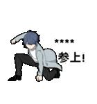 ゆるオタ男子3-カスタムver-(個別スタンプ:28)