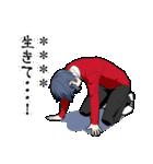 ゆるオタ男子3-カスタムver-(個別スタンプ:36)
