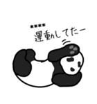 のんびりパンダボディ3(カスタム6文字)(個別スタンプ:2)
