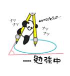 のんびりパンダボディ3(カスタム6文字)(個別スタンプ:3)