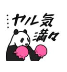 のんびりパンダボディ3(カスタム6文字)(個別スタンプ:5)