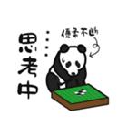 のんびりパンダボディ3(カスタム6文字)(個別スタンプ:7)