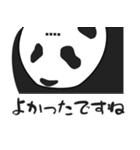 のんびりパンダボディ3(カスタム6文字)(個別スタンプ:12)