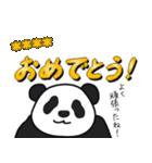のんびりパンダボディ3(カスタム6文字)(個別スタンプ:13)