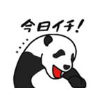 のんびりパンダボディ3(カスタム6文字)(個別スタンプ:14)