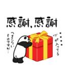 のんびりパンダボディ3(カスタム6文字)(個別スタンプ:15)