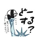 のんびりパンダボディ3(カスタム6文字)(個別スタンプ:17)