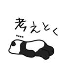 のんびりパンダボディ3(カスタム6文字)(個別スタンプ:18)