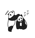 のんびりパンダボディ3(カスタム6文字)(個別スタンプ:21)