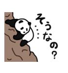 のんびりパンダボディ3(カスタム6文字)(個別スタンプ:23)